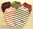【ドッグウェア】【犬の服】シンプルボーダーシャツ...