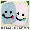 ◆メール便送料無料◆【鎌倉dog】【犬 服】スマイリーシャツ