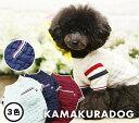 ◆メール便送料無料◆【鎌倉ドッグ】【犬 服】フレンチエンボスシャツ