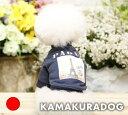 ◆メール便送料無料◆【ドッグウェア】【犬 服】PARISトレーナー