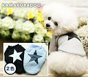 ◆メール便送料無料◆【ドッグウェア】【犬 服】シンプルスター★トレーナー