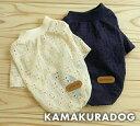 ◆メール便送料無料◆【ドッグウェア】【犬の服】カントリーコットンTシャツ