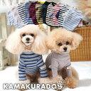 ◆メール便送料無料◆【kamakuradog】【トイプードル 犬 服 可愛い】【犬服】鎌倉ボーダー's