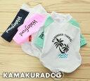 ◆メール便送料無料◆【ドッグウェア】【犬の服】ラッシュガード★アイランドTシャツ