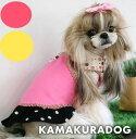 【ドッグウェア】【犬の服】ドット柄えり付きワンピース...