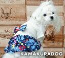 ◆メール便送料無料◆【ドッグウェア】【犬 服】ミックスフラワーワンピース