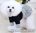 ◆メール便送料無料◆【ドッグウェア】【犬 服】タグワンピース