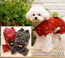 ◆メール便送料無料◆【ドッグウェア】【犬の服】トイプードル 服 冬】【犬の服秋冬用】ぷっくりベアーつなぎ