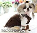 ショッピングBEST 【鎌倉ドッグ】【犬 服】ブラウンベスト