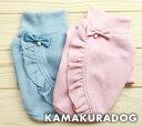 ◆メール便送料無料◆【鎌倉DOG】【犬の服】フリルボトルネック
