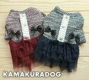 ◆メール便送料無料◆【ドッグウェア】【犬 服】おでかけワンピース