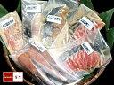 高級魚漬「金波銀波」と、大ヒットの「まいわし明太漬」を一緒にお届け!伝統魚漬の詰め合わせ