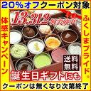 【クーポン使用で20%オフ】誕生日プレゼント(女性・お母様)誕生日ケーキ、ギフトに大人気♪12種類の