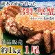 流氷の下で育った3特堅蟹!北海道オホーツク産毛がに姿(ボイル冷凍・超特大サイズ約1kg×1尾)