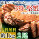 流氷の下で育った3特堅蟹!北海道オホーツク産毛がに姿(ボイル冷凍・超特大サイズ約1kg×2尾)