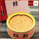 紅鮭缶詰1個