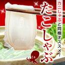 北海道産たこしゃぶしゃぶ(200g・約20-30枚入)