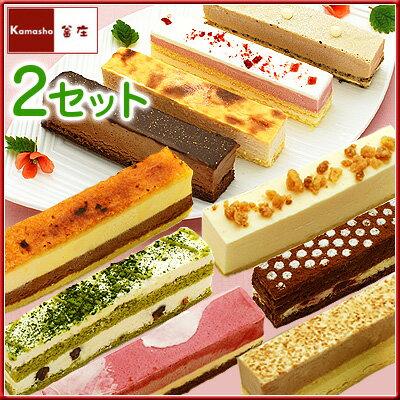 誕生日プレゼント(女性・お母様)、誕生日ケーキに大人気♪10種類のスティックケーキ×2【送料込み】