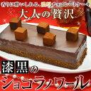 ホワイトデーギフト チョコレート ショコラノワール