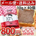 デキシー・マーシャルビンズ(マーシャルビーンズ)チョコ大豆(10g×40ヶ)[他の商品