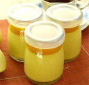 マンゴーのおいしさがたっぷり詰まったこれからの季節にぴったりのデザート!トロピカルマンゴ... ...