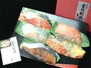 高級魚をいろいろな味で楽しめる魚漬です。いわき金波銀波魚漬(KG-38)