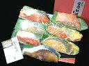 人気急上昇のお薦め品。高級魚をいろいろな味で楽しめる魚漬。いわき金波銀波魚漬(KG-50)