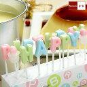 【おたんじょうびおめでとうキャンドル】or【ハッピーバースデーキャンドル】お祝いする人に合わせて、ひらがな・英語が選べる!(誕生日キャンドル/HAPPYBIRTHDAYキャンドル/ローソク/ろうそく) お取り寄せ あす楽