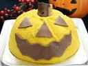 「お菓子をくれなきゃいたずらするぞ!」栗かぼちゃをたっぷり使用!ハロウィンケーキ