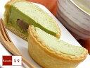 一口で濃厚〜な抹茶の香り♪特選あんバターが美味しさを引き立てます!抹茶ムースタルト(あんバター入り)