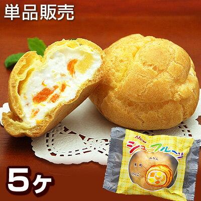 給食シューフルーツ5ヶ入の商品画像