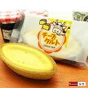 給食チーズタルト54ヶ(6ヶ入×9パック)【 子供 小学生 ホワイトデー お返し ギフト 】