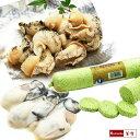 つぶ貝、エスカルゴバター、広島県産大型牡蠣むき身の「フリュイ・ドゥ・メールセット」母の日 ギフト プレゼント 母の日ギフト 母の日プレゼント 食品 花以外 母親 60代 母 50代 40代 70代