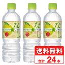 い・ろ・は・す 二十世紀梨 水 555ml ペットボトル 【...