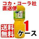 【携帯市場の日 24日はポイント10倍】 綾鷹 2L ペットボトル 【 1ケース × 6本 】 送料無料 コカコーラ社直送 cola