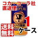 ジョージア ヨーロピアンコクの微糖 185g 缶 【 1ケース × 30本 】 送料無料 コカコーラ社直送 cola