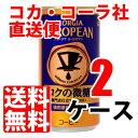 ジョージア ヨーロピアンコクの微糖 185g 缶 【 2ケース × 30本 合計 60本 】 送料無料 コカコーラ社直送 cola