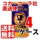 ジョージア ヨーロピアンコクの微糖 185g 缶 【 4ケース × 30本 合計 120本 】 送料無料 コカコーラ社直送 cola