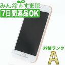【中古】 iPhone8 64GB ゴールド 【SIMフリー】 本体 Aランク スマホ iPhone 8 アイフォン アップル apple 【あす楽】 【保証あり】 【送料無料】 ip8mtm728