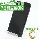 【中古】 iPhone8 64GB スペースグレイ 【SIMフリー】 本体 スマホ iPhone 8 アイフォン アップル apple 【あす楽】 【保証あり】 【送料無料】 ip8mtm740