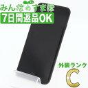 【中古】 iPhone7 32GB ブラック 【SIMフリー】 本体 スマホ iPhone 7 アイフォン アップル apple 【あす楽】 【保証あり】 【送料無料】 ip7mtm455