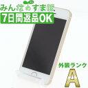 【中古】 iPhoneSE 16GB ゴールド 【SIMフリー】 本体 Aランク スマホ アイフォン アップル apple 【あす楽】 【保証あり】 【送料無料】 ipsemtm608