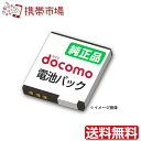 F23 еецс╔я╔ц╔╞ docomo цФ╦е ╫Цю╣ий ╔п╔ц╔ф╔Й║╪ F-03D ARROWS Kiss F-03D Girls F-09D ANTEPRIMA ║з╓╒╓╧Ёзбп╬щ║ш║з╔м╔Ё╔щ╔╧х╞аВ║ш║збЕ╤Б╟З╢╧ит╡д║ш║з╔И╔С╔╞B║ш