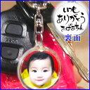 写真 キーホルダー【丸型 筆文字】【敬老の日 母の日 父の日 赤ちゃん 子供 ペット写