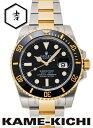 ロレックス サブマリーナ デイト Ref.116613LN ブラック (ROLEX Submariner Date)