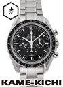 オメガ スピードマスター ムーンウォッチ プロフェッショナル Ref.311.30.42.30.01.006 ブラック (OMEGA Speedmaster Moon Watch Professional)