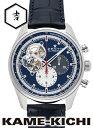 ゼニス クロノマスター1969 Ref.03.2040.4061/52.C700 新品 ブルー/シルバー/グレー (ZENITH Chronomaster196...