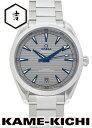 オメガ シーマスター アクアテラ 150m コーアクシャル マスタークロノメーター Ref.220.10.41.21.06.001 グレー (OMEGA Seamaster Aqua Terra 150m CoAxial Master Chronometer)