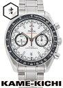オメガ スピードマスター レーシング コーアクシャル マスタークロノメーター クロノグラフ Ref.329.30.44.51.04.001 ホワイト (OMEGA Speedmaster Racing CoAxial Master Chronometer Chronograph)