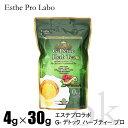 エステプロラボ G-デトックハーブティプロ 30包(4g×30包)【ハーブティー】 EsthePro